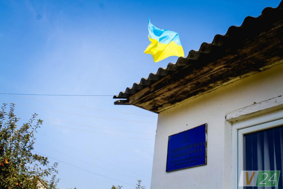 Сільрада в селі діє тільки з 1993-го