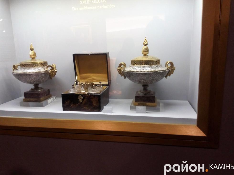 Музей парфумів