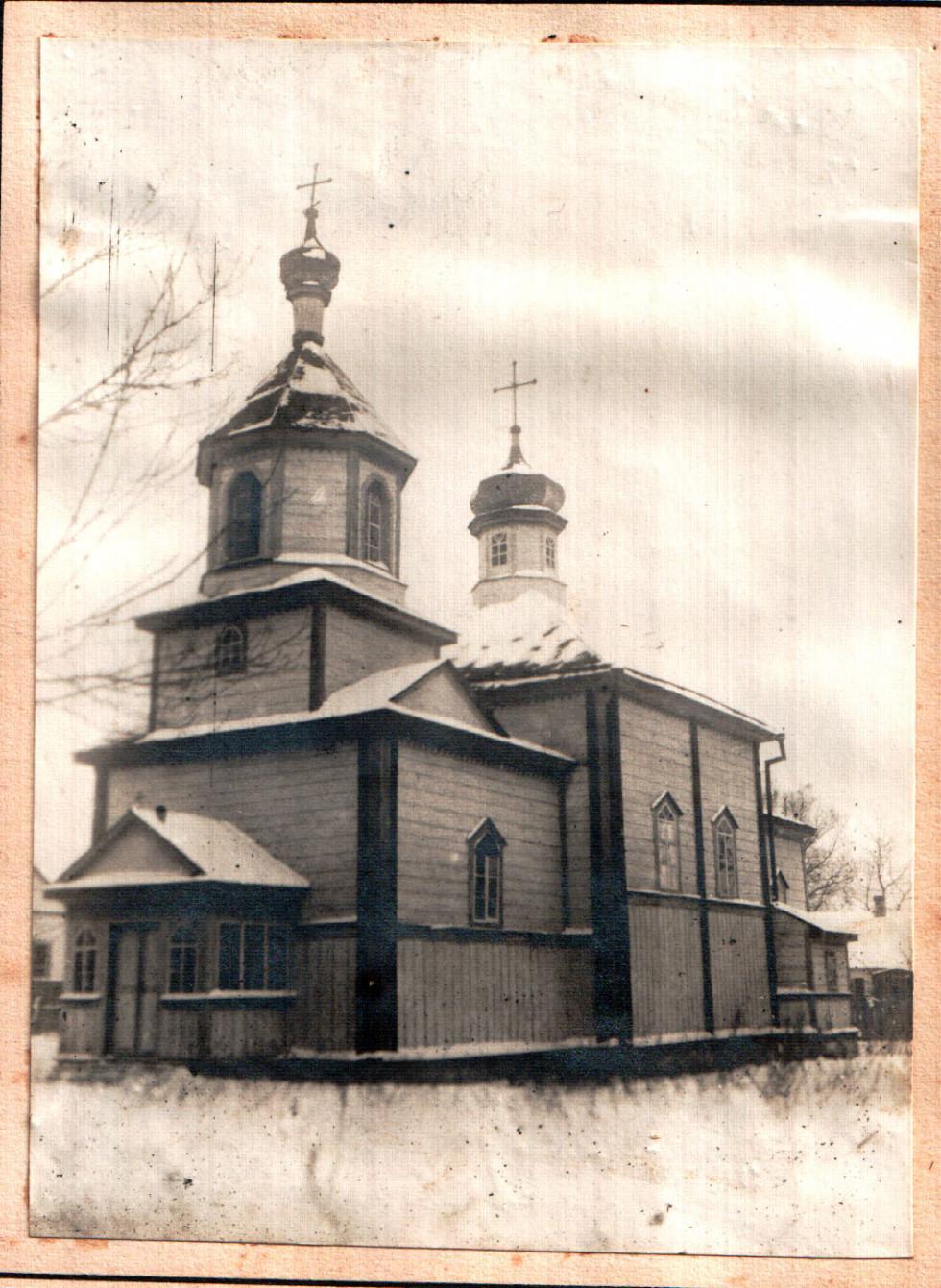 Камінь-Каширська Свято-Миколаївська церква. 1780 р. Фото 1948 р. Із фондів районного музею.