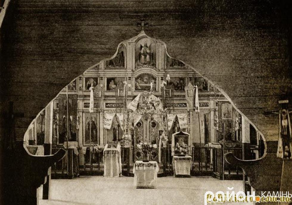 Інтерєр Різдво-Богородичного храму. 50-і роки ХХ ст. Фото сайту Volyn Times