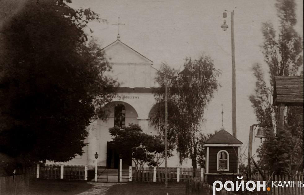 Костел у Камені-Коширському. 30-і рр. ХХ ст.