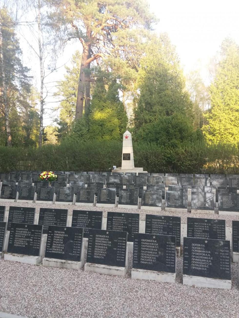 Військове кладовище в Руцаві, Латвія