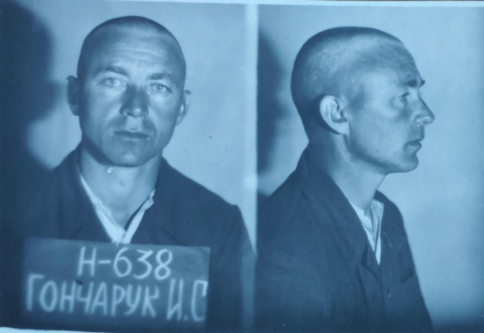 Іван Гончарук на слідстві, 1946 року
