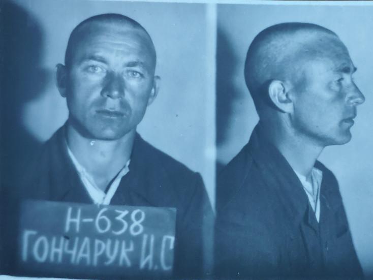 Останній розстріляний упівець Іван Гончарук на слідстві